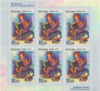Postal stamp of Russia celebrating children's books. Stamp-russia2010-children-books-block.png