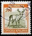 StampSerbianKrajina1993Michel1.jpg