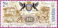 Stamp 2012 Stanislaviv (1).jpg