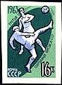 Stamp Soviet Union 1963 CPA2897.jpg