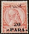 Stamp of Albania - 1914 - Colnect 377531 - Skanderbeg issue overprinted with Turkish Value and Takse.jpeg