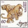 Stamp of Armenia - 1996 - Colnect 196135 - Leopard Panthera pardus.jpeg