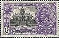 Stamp of India - 1935 - Colnect 298923 - 1 - Jain Temple Calcutta.jpeg