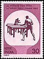 Stamp of India - 1980 - Colnect 526835 - Asian Table Tennis Championships.jpeg