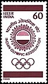 Stamp of India - 1988 - Colnect 165265 - Indian Olympic Association.jpeg