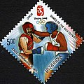 Stamp of India - 2008 - Colnect 157981 - Beijing 2008 Olympics.jpeg