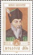 Stamp of Moldova md412.jpg
