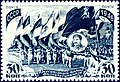 Stamp of USSR 1946 30 kop.jpg