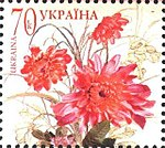 Stamp of Ukraine s809.jpg