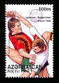 Stamps of Azerbaijan, 1996-421.jpg