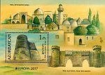 Stamps of Azerbaijan, 2017-1296 souvenir sheet.jpg