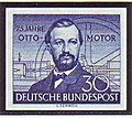 Stamps of Germany (BRD) 1952, MiNr 150 (ungezaehnt).jpg