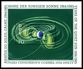 Stamps of Germany (DDR) 1964, MiNr Block 022.jpg