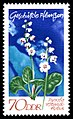 Stamps of Germany (DDR) 1970, MiNr 1568.jpg