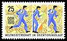Stamps of Germany (DDR) 1970, MiNr 1606.jpg