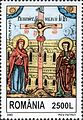 Stamps of Romania, 2002-28.jpg