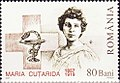 Stamps of Romania, 2007-012.jpg