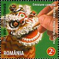 Stamps of Romania, 2011-89.jpg