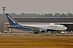 Star Air (Maersk Air) Boeing 767-200F; OY-SRG@TXL;10.04.2013 702ai (8670427892).jpg