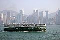 Star Ferry On Victoria Harbour, Hong Kong (2043364658).jpg
