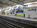 Station métro Ecole-Militaire- IMG 3399.jpg