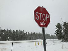 "Nlan, a Southern Tutchone word, added to stop signs in the McIntyre subdivision of Whitehorse. It means, ""stop that now,"" as there is no exact translation. This initiative is to promote language."