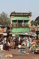 Street scene, Kalighat, Kolkata 01.jpg