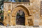 Sultan II. Mahmut Library, Nicosia, Cyprus 02.jpg