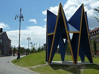 Superkilen - Image: Superkilen Russian pavilion