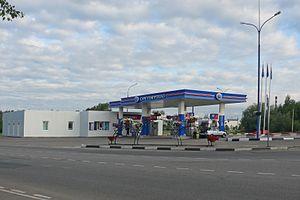 Surgutneftegas - Petrol station of Surgutneftegas in Veliky Novgorod