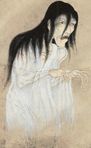 Ghost - Yūrei (Japanese ghost) from the Hyakkai Zukan, ca. 1737