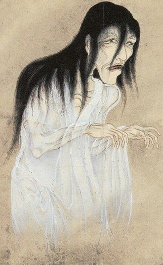 Ghost - Yūrei (Japanese ghost) from the Hyakkai Zukan, ca. 1737