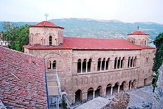 Macedonian Orthodox Church – Ohrid Archbishopric Orthodox Christian denomination