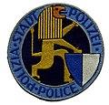 Switzerland - Stadt Police Luzern (Lucerne City Police) VARIATION (defunct 2010) (5202051302).jpg