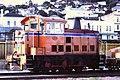 TA1814 Albany, 1986.JPG