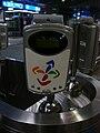 TRA Nangang Station EasyCard reader 20100531.jpg