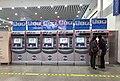 TVMs at Zhuhai Railway Station (20190118174908).jpg