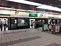 TW 台北市 Taipei 松山區 SongShan District 台北捷運 MRT Station interior August 2019 SSG 18.jpg