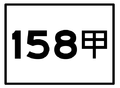 TW CHW158a.png