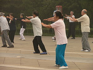 English: Outdoor practice in Beijing's Temple ...