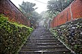 Taiwan 2009 JinGuaShi Historic Gold Mine Ancient Steps FRD 7471.jpg