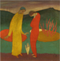 TakehisaYumeji-1930-Seishun Fu.png