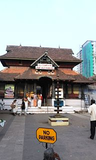 Chalappuram Place in Kerala, India