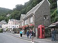 Telephone box by Lynmouth Memorial Hall - geograph.org.uk - 938561.jpg