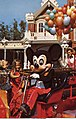 The Chief Firemouse, Mickey Mouse, Disney World (NBY 8235).jpg