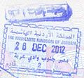 The Hashemite Kingdom of Jordan entry stamp.jpg