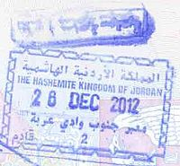 The Hashemite Kingdom of Jordan entry stamp.jpg