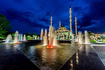 The Heart of Chechnya Mosque (18 May 2013).jpg