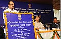 The Minister of State (Independent Charge) for Consumer Affairs, Food and Public Distribution, Professor K.V. Thomas addressing at the inauguration of the newly constructed office of National Consumer Redressal Commission.jpg