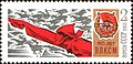 The Soviet Union 1968 CPA 3654 stamp (Red Army Cavalryman, Cavalry Charge and Order of the Red Banner (Komsomol and Russian Civil War)).jpg